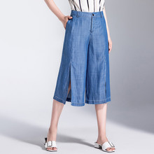 2018 Summer womens fashion thin breathable cool denim wide leg pants open straight jeans 80310