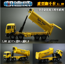 Excavator Truck Metal Alloy Diecast Toy
