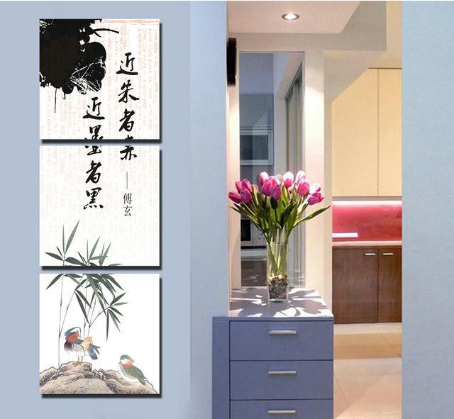 3 bucată de pânză artă din bambus chinezesc Printat de păsări - Decoratiune interioara
