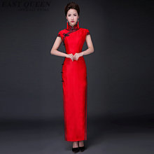 New sexy Chinese traditional oriental  qipao long cheongsam dress women elegant tunic dress vintage cheongsam dress  AA3199  F