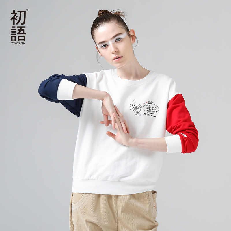 Toyouth 2017 nova chegada das mulheres primavera sweatshirts moda um-pescoço carta impresso solto hoodies feminino curto moletom