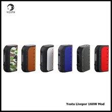 Аутентичные yosta livepor 160 Вт TC поле mod создано Высокая утечка 18650 Батарея 160 VAPE mod электронная сигарета vs dripbox 160 Вт из kanger