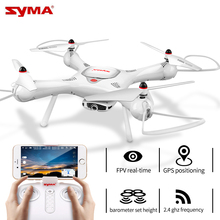 SYMA X25 PRO GPS FOLLOW ME RC Drone Wifi FPV Adjustable 720P HD Camera Quadcopter  RC Helicopter VS H502S  SJRC S20W