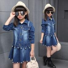 2019 Children Clothing Girl Dress Autumn Fashion Girls Clothes Denim Jacket+shirt +  Skirt Kids Clothes 3pcs Set  4 5 6 7 8 9 Ye цена