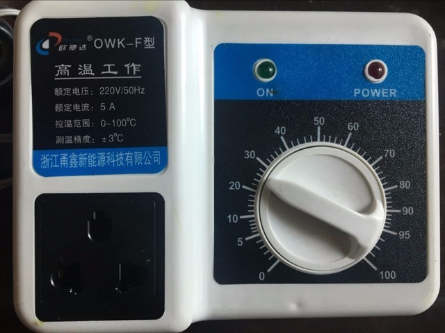 Ouchida Intelligent Temperature Controller Boiler Heating Hot Water Circulation Pump Controlled Switch