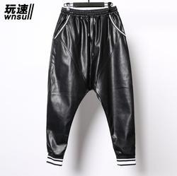Men's casual Locomotive leather pants stylist singers stage leather pants loose harem pants Men beam pants trousers costumes !