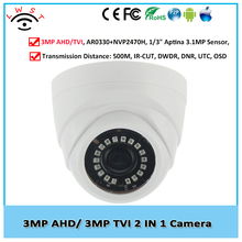 LWST 2 IN 1 AHD/TVI Camera 3MP HD Camera Better than 2MP AHD-H Camera HD 3MP Lens Nightvision Indoor Camera IR Cut Filter OSD