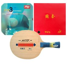 Pro Table Tennis PingPong Combo Racket Galaxy W-6 with TUTTLE Beijing II and DHS NEO Hurricane 3 Long Shakehand FL(China)