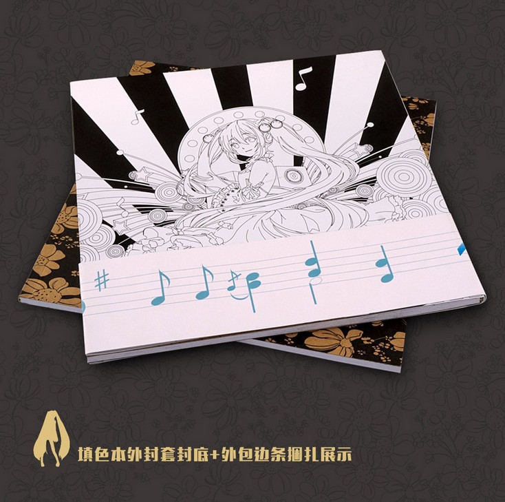 Hatsune Miku Coloring Book Secret Garden Style For Relieve Stress Kill Time Graffiti Painting Drawing Book coloring of trees