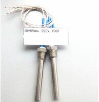 220V150W Pellet Stove Cartirdge Igniter Heater Diameter 10mm Length 88mm Cartridge Heater Free Shipping