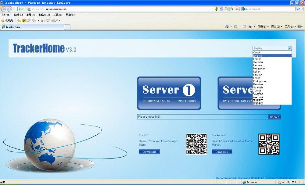 product coban GPS Tracker Imei extent service on wwwgpstrackerxy.com For TK102B TK104 TK106/107 TK301/302/303/304/305/306