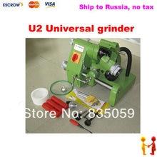 Freeshipping to Russia,no tax ! Cutting tool Grinding Machine , tool sharpener,  U2 Universal Cutter Grinder