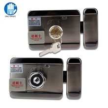 RFID Electric Control Door Lock Metal Security Mute Electronic Lock For 12V DC Access Control System with Remote Control and Key