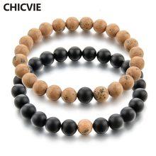 Chicvie коричневый и черный браслет браслеты для мужчин женщин