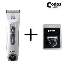 CP9600 Codos profesional Pet Grooming Haircut Trimmer Eléctrico Pet Pantalla LCD Máquina de Afeitar de Plata Recargable Perro Clipper