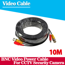 BNC cable 10M Power video Plug and Play Cable for CCTV camera system Security free shipping