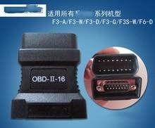For FCAR OBD II 16 Pin Connector for F3 A F3 W F3 D F3 G F3S W F6 D OBD II Adpater Car Scanner OBD 2 Connecter OBD2 Adaptor