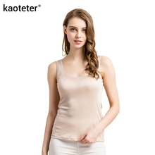 100% Pure Silk Women's Tank Tops Summer With Chest Pads Female Sleeveless Solid Black Women Camis Wild Basic Bottoming Woman