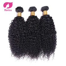 Rerica Brazilian Afro Kinky Curly Weave Bundles 1 Piece Double Weft Human peerless virgin Hair Extensions Non Remy 8 to 30 inch(China)