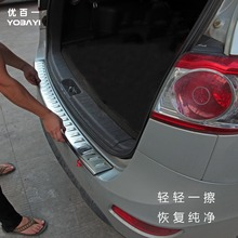 Free shipping High quality stainless steel Rear Bumper cover door sill plate for 2010 2011 2012 Hyundai Santa fe car styling