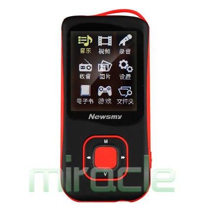 Newsmy A39 soporte build Altavoz FM Reproductor de MP3 de Alta Calidad y MP3 WMA WAV FLACcan jugando 80 horas Con un quemado de jugar