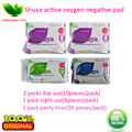 4packs=2 daily use+1 night use+1 panty liner Shuya Anion sanitary napkins Active oxygen and Anion sanitary pad for female peroid