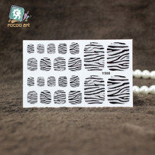 Y5508/2016 New Glitter Sexy Toe Nail Art Foil Stickers Gray Leopared Manicure Adhesive Decal Feet Nails Wraps Supplies