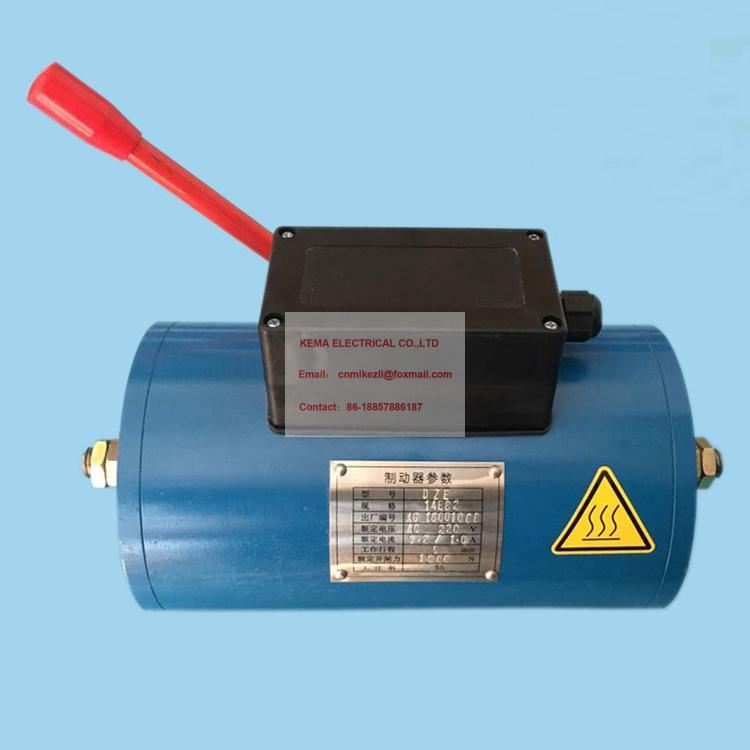 DZE-16 Elevator magnet brake DZE-16E3B2