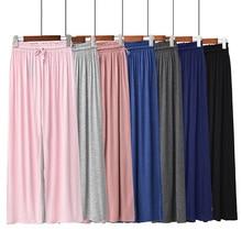 Sleep-Pants Homewear Cotton Women Ladies Comfort Soft Solid One-Size Constraint Loose