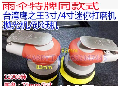 Pneumatic Tools Air Tools Palm Random Orbital Sander Polisher 3 Inch 4 Inch Circle Round Pad 75mm 100mm WL-N3 цена