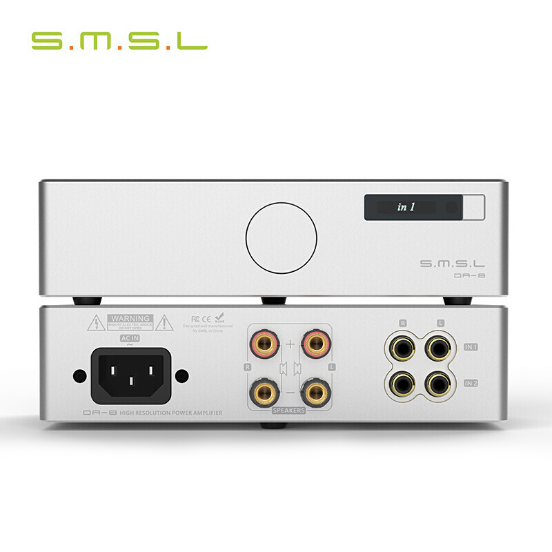 SMSL DA 8 ICEpower50ASX2 NJW1194 Hi Res Desktop High Performance Digital DA8 Power Amplifier