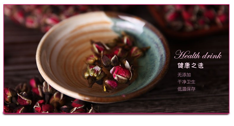 200g High Quality China Blooming Compressed Flower Tea Cake Scented Tea Gomphrena Rose Tea Gold Dried Rose Buds Herbal Tea