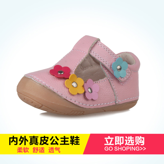 2017 spring/autumn baby toddlers soft outsole genuine leather 0 - 1 - 2 years old kids shoes girls children shoes First walkes