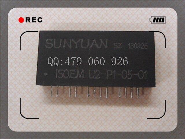 [ZOB] ISOEM U2-P1-O5-O1 Isolation Amplifier Into Two Analog Isolator