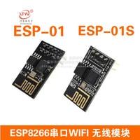 ESP 8266 Serial Port WIFI Wireless Module WIF Transceiver and Receiver Wireless Module ESP 01 ESP 01S