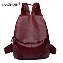 Lanzhixin Для женщин кожа Рюкзаки Сумка Простой Мода элегантный дизайн Сумки Повседневное Рюкзаки школьников Дорожные сумки для Обувь для девочек