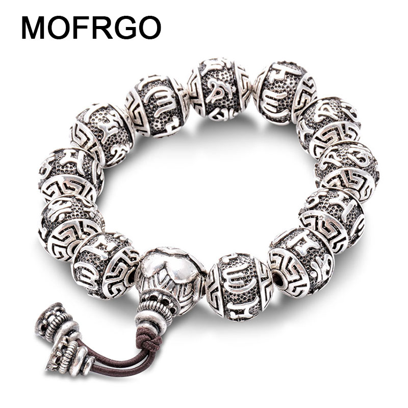 Vintage Tibetan Buddhism Brass Silver Plated Charm Rope Bracelet For Men Six Words Mantras Mala Yoga Lotus Prayer Beads Bracelet