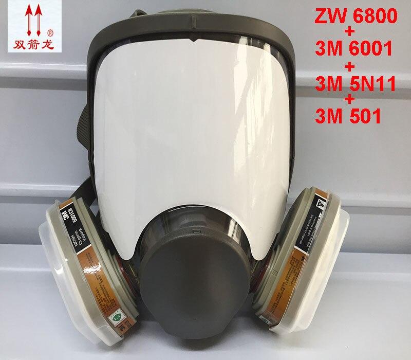 SJL ZW 6800 costume 7 pcs Grand Vue Plein Masque À Gaz Masque Complet Respirateur Peinture Pulvérisation Masque De Silicone