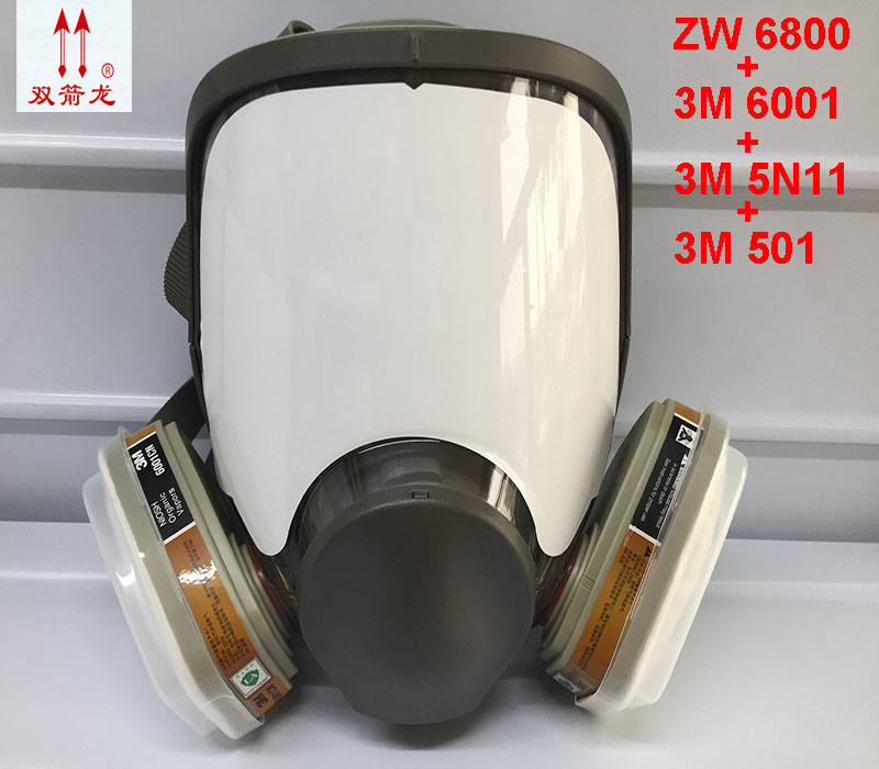 SJL ZW 6800 traje 7 piezas gran vista máscara de Gas completa respirador pintura rociar máscara de silicona