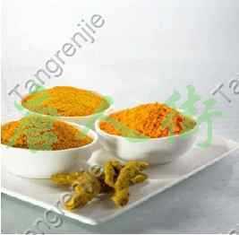 1KG Best quality 100% Nature turmeric powder (Curcumin powder) 95% HPLC Free shipping best quality 1kg emodin 98