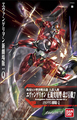 Neon Genesis Evangelion eva Asuka Langley Soryu EVA-02Y modelo Montado