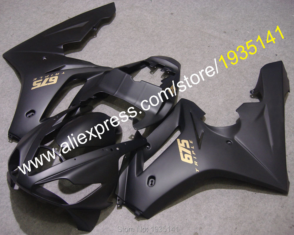 compare prices on daytona 675- online shopping/buy low price