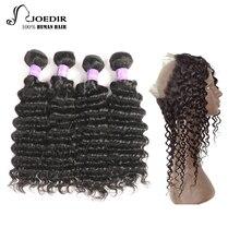 Маникюрные пакетики для волос Joedir с закрытием 360 кружевных лобовых с пучком 4 комплектов глубокой волны 100% человеческих волос Бесплатная доставка