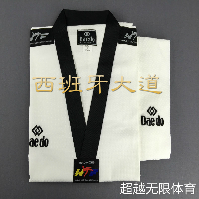Taekwondo Suits Adult Men And Women Long Sleeves Genuine Spanish Daedo Boulevard High-end Diamond Pattern Coach Wear random stripe pattern long sleeves high neck jumper page 3