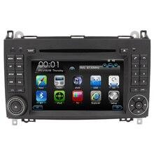 Автомобильный DVD Радио для Mercedes B200 BLK200 R350 Авторадио Авто Стерео Аудио Gps-навигация Центральный Мультимедиа бесплатную карту