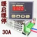 12 V-80 V digital PWM DC regulador de velocidade do motor governador controlador 30A alta potência início lento