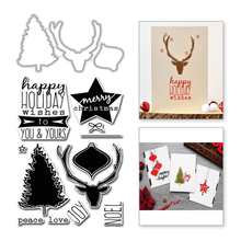 Eastshape Antlers Clear Stamps and Metal Cutting Dies Christmas Tree Festival Scrapbooking for 2019 New Craft Embossing Stencils