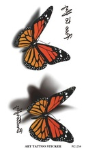 RC2254 Waterproof Temporary Tattoo Sticker 3D Brown Butterfly Design Flash Tattoo Decal Women Chest Water Transfer Fake Tattoo