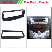 Din font b Audio b font Fascia For CITROEN C1 TOYOTA Aygo PEUGEOT 107 Radio CD