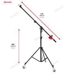With light lamp frame studio lamp holder hanger oblique arm frame cross arm studio lamp bracket top light stand CD50 T03